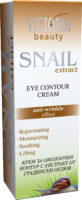 Snail Eye Contour Cream