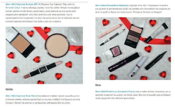 06.02.17 - So Sof Valentines Makeup (2)
