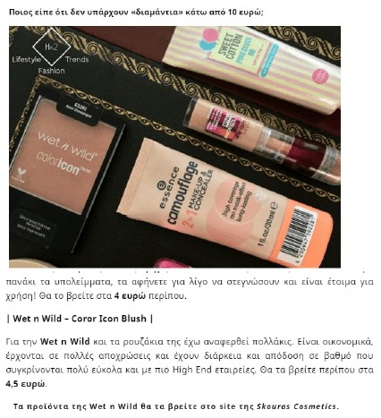 22.02.2017 - It 's His & Hers - Products under 10